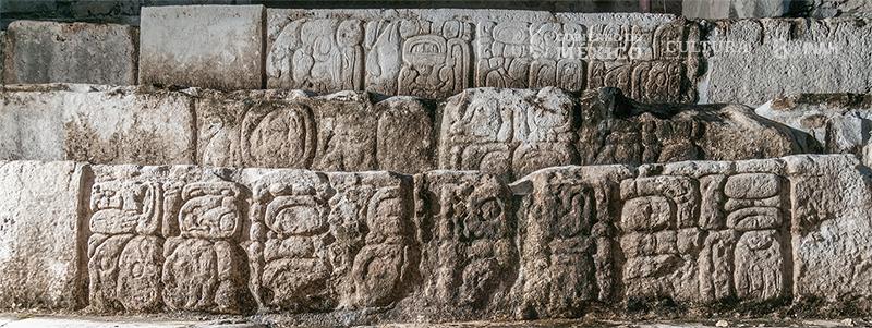 hieroglyphic-stairway-palenque-inah